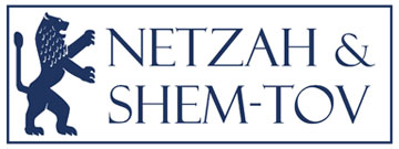 Law Office of Netzah & Shem-Tov